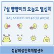 수강생 작품공개(1탄)