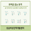 수강생 작품공개(2탄)