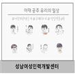 수강생 작품공개(4탄)